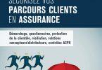 Conférence Sécurisez vos parcours clients en assurance